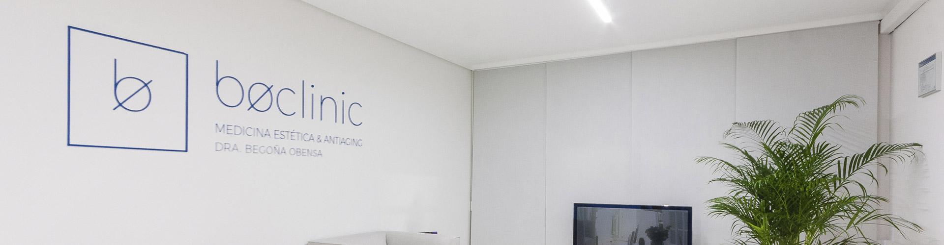 Medicina estética y antiaging, Instalaciones en Zaragoza